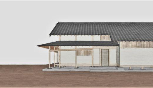 静岡の石場建て2 計画
