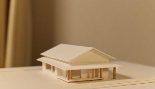 静岡の石場建て3 確認申請