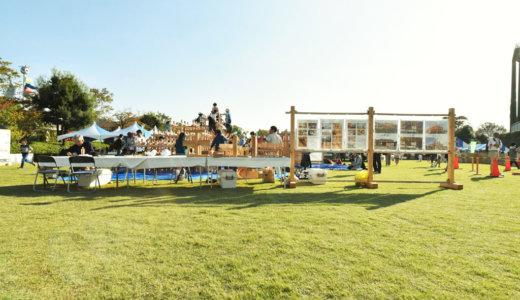 くむんだー ぎふの木フェスタ・すめらぎの森・八百津町産業祭