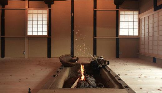 愛知の茅葺き再生18 囲炉裏