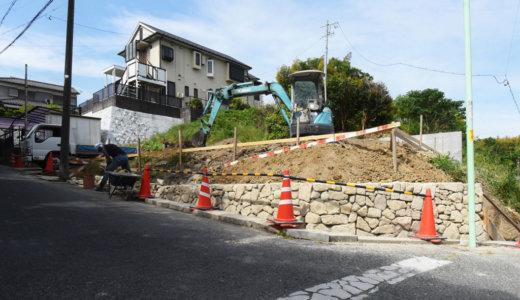 名古屋の石場建て5 石積み